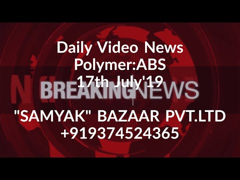 Daily Video News :ABS. Date:17/7/19