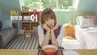 Korean TV CF September, 2015 #1 (SNSD Yoona, AOA Seolhyun, Sohee, Suzy, EXID Hani, EXO, Etc...)