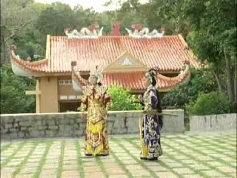 Châu Du Đại Soái - Vũ Linh & Trinh Trinh
