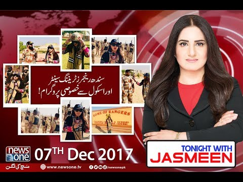 TONIGHT WITH JASMEEN - 07 December-2017 - News One