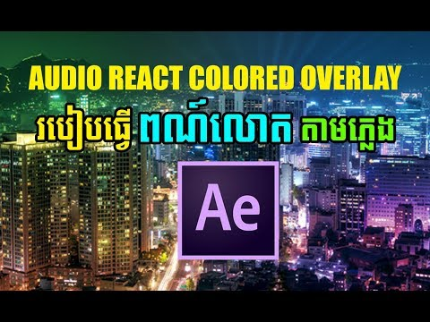 Tutorial After Effects Cc  Beginner | Tips to create Audio React Colored Overlay thumbnail