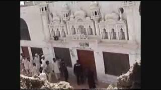 Kalima being erased by Pak police - لاالہ الا اللہ محمدرسول ا للہ--
