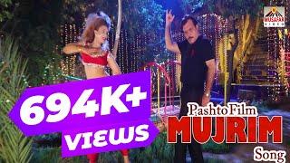 vuclip Jahangir Khan Pashto New Film MUJRIM Song - Sharabi Zama Janan Film-MUJRIM