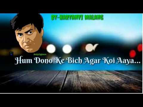 kajal tum sirf meri ho mp3 ringtone free download