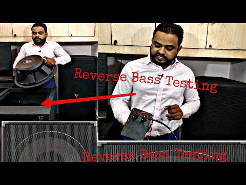 Reverse Bass cabinet testing (परफेक्ट magic performance  bassटेस्टिंग और मेकिंग दोनों नहीं देखा ?)