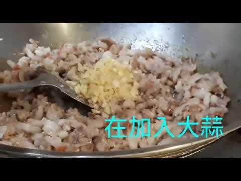 特製手切魯肉飯教學