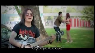 Best Myanmar Song မဆံုခ်င္ေတာ့ဘူး ဝန