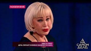 «Самый большой грех - это убить любовь», - актриса Ольга Спиркина оппонирует своему бывшему мужу.