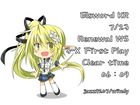 [Elsword] Renewal Wind Sneaker 3-X First play