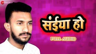 संईया हो Saiya Ho Full Audio | Sunny Gelori | Arya Sharma