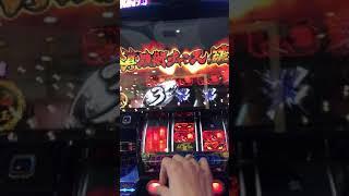 バジリスク絆 真瞳術5セット+フリーズで爆乗せ! thumbnail