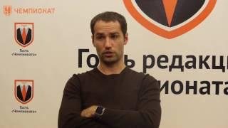 Широков рассказал, что он думает о Бубнове