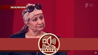 Пусть говорят - Последняя исповедь: умерла внучка Брежнева. Выпуск от 09.01.2018