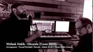 Wafeek habib - Ghazala (cover music) _ 2019 ( exclusive music) _ ( وفيق حبيب _ غزاله (حصرياً