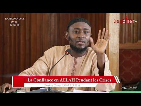 Conférence Ramadan 2018 | La Confiance en Allah Pendant les Crises_01  | Oustaz Omar DIALLO H.A