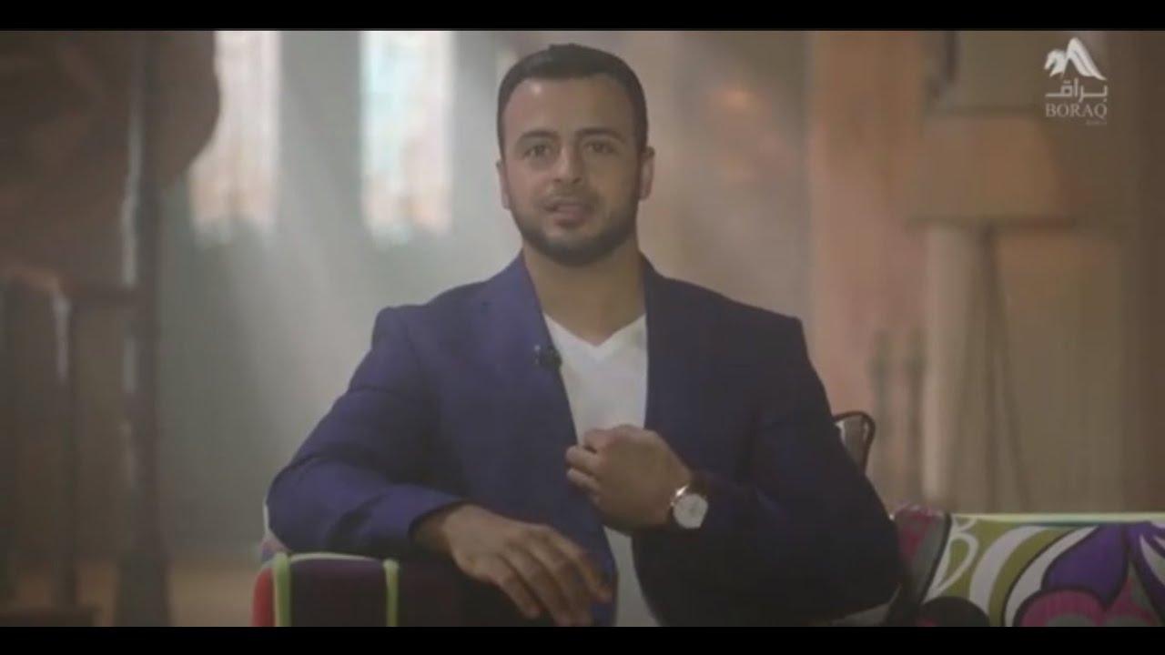انسان جديد - الحلقة 3 - سوء الظن - مصطفى حسني