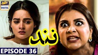 Nand Episode 36 | Best Pakistani Drama | Episode 36 Teaser/Promo | ARY Digital Drama