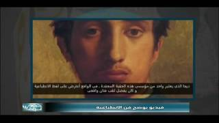 حصة قراءة| مع خالد منتصر 17-9-201