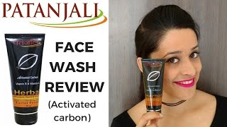 Review: Patanjali activated carbon facial foam | Face wash for Oily Skin