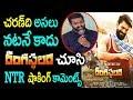 రంగస్థలం చూసి ఎన్టీఆర్ ,రాజమౌళి ఏమ్మన్నారో తెలుసా | Jr NTR,Rajamouli Reaction On Rangasthalam Movie