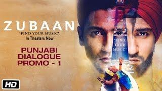 Zubaan | Punjabi Dialogue Promo 1 | Vicky Kaushal & Sarah Jane Dias