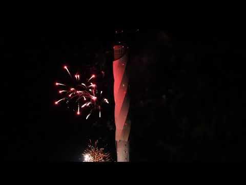 Testturm Rottweil Feuerwerk aus 1,5 Kilometern entfernung