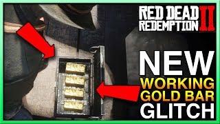Working Red Dead Redemption 2 Gold Bar Glitch! Red Dead Gold Bar Glitch - Red Dead 2 Glitch MUST SEE
