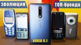 Обзор Nokia 6 2018 (Nokia 6.1) – прогресс ЕСТЬ!