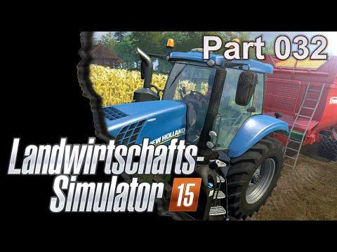 kuss simulator