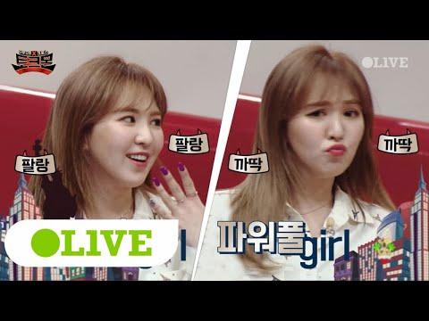 International fans react to Red Velvet's Wendy 'mimicking' black