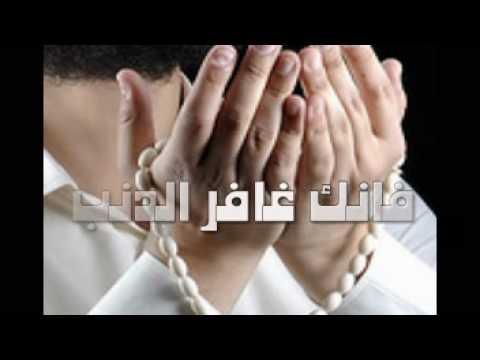Al 'itiraf