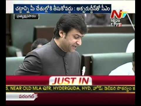 Akbaruddin owaisi Vs CM Kiran Kumar in Assembly Travel Video