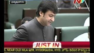 Akbaruddin owaisi Vs CM Kiran Kumar in Assembly