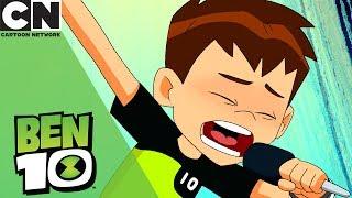 Ben 10   Song of Appreciation   Cartoon Network