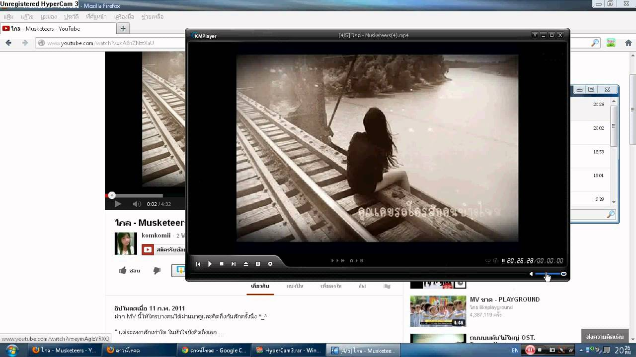Easy youtube video downloader 6. 8.