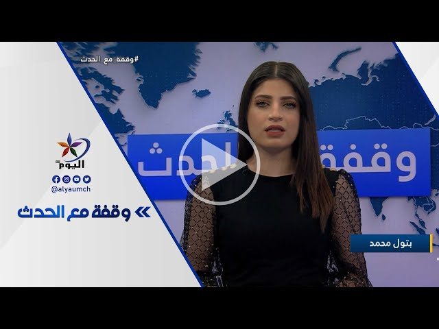 العلاقات العراقية الإيرانية: الكاظمي يزور طهران..ما الأجندات المطروحة؟