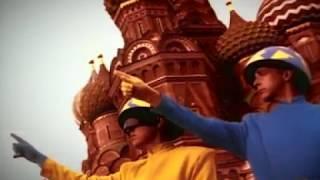 Pet Shop Boys - Go West (оригинальный клип)