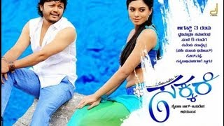 Download Hindi Video Songs - Free idira- sakkare konnada movie song, ganesh, deepa sannidhi,yograj bhat,sonu nigam.