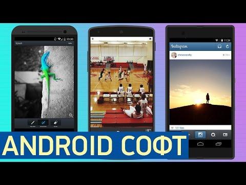 Лучшие фотоприложения для Android | UADROID