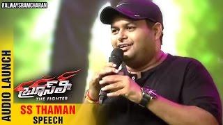 Thaman S Speech   Bruce Lee The Fighter Audio Launch   Ram Charan   Rakul Preet