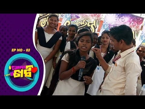 Campus Khati Ep 3 | Raghunath Adarsha College | Tarang Music thumbnail