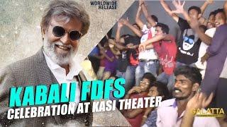 Kabali FDFS Celebration at Kasi Theater