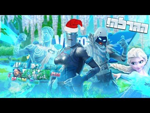 סרטון חג המולד באיחור! (עם הגרלה)