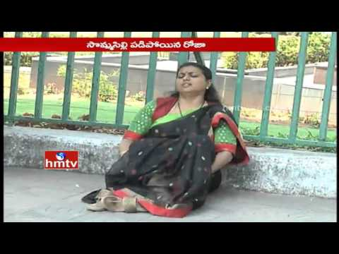 YCP MLA Roja Fallen In A Swoon At AP Assembly Premises | HMTV