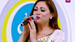 """الفنانة لينا صالح - أغنية """"بكتب اسمك يا بلادي"""""""