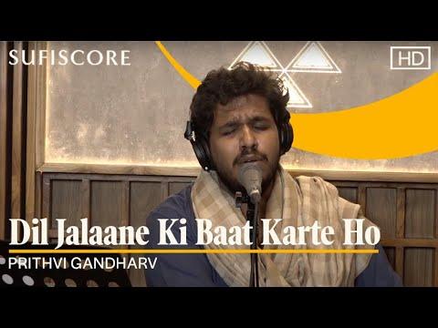Dil Jalaane Ki Baat Karte Ho | Prithvi Gandharv | Farida Khanum | Ghazal