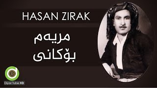 Hasan Zirak - Meryem Bokani - with Lyrics - HD | حەسەن زیرەک - مریەم بۆکانی