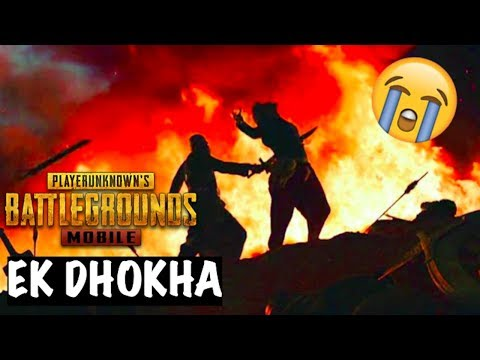 The Greatest Betrayal in PUBG Mobile   Triggered Insaan