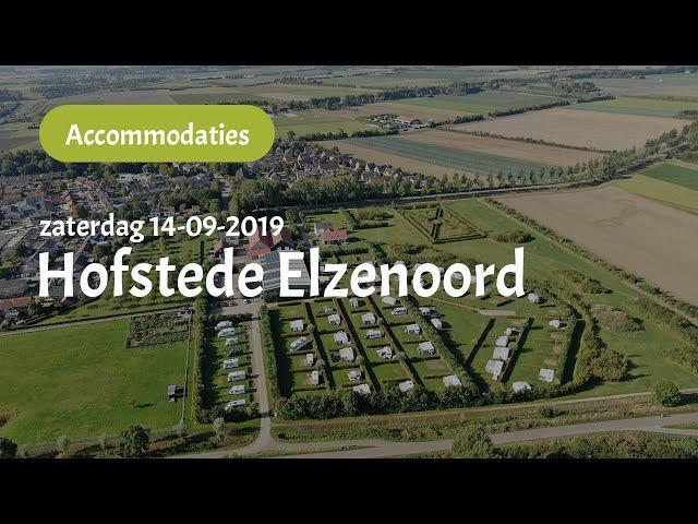 Dronevlucht Hofstede Elzenoord (14-09-2019)