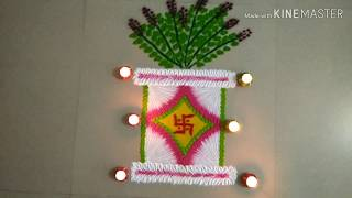 Tulsi vivah rangoli design | by Aarti Shirsat || Top Rangolis
